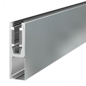 Systemprofilset Frontmontage VSG17,52mm L=2,5m