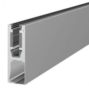 Systemprofilset Frontmontage VSG21,52mm L=5m