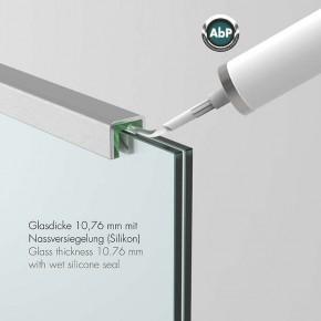 Kantenschutzprofil für 10,76/12,76 mm, Aluminium Edelstahloptik, Länge 5000 mm